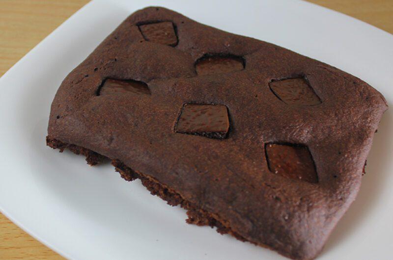 Brownie Saudável em 15 Minutos